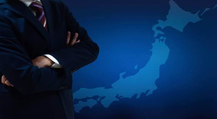 今の日本の現状